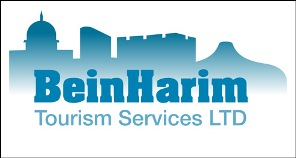 Offer your clients 10% discount for daily tours in Israel. With no any restrictions